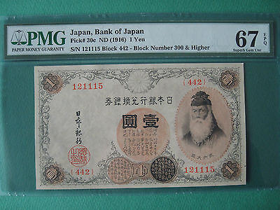 "1916 Japan 1 Yen Block [442]  Pmg 67 Epq Superb Gem Unc ""finest Known"""