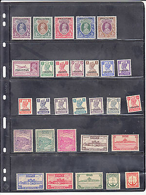 1947 To 2016 Pakistan Complete Collection Umm And Mm See Detail.