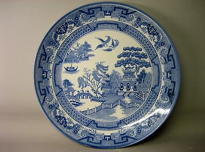 Huge oriental blue and white porcelain plate