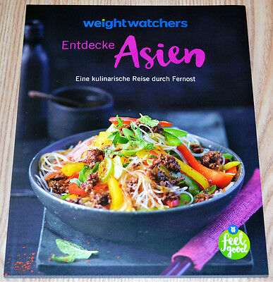 Weight Watchers Kochbuch Entdecke Asien SmartPoints Programm Sattmacher 2017 NEU