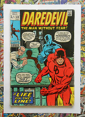 Daredevil #69 - Oct 1970 - Black Panther Appearance! - Vg- (3.5) Pence Copy!!