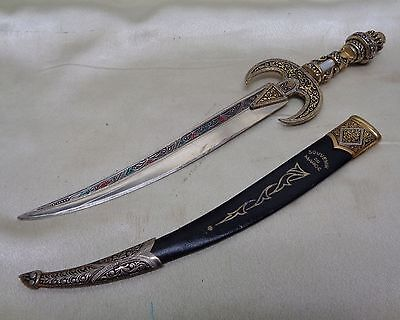 Souvenir du Maroc Vintage Curved Dagger w. Very Ornate Handle & Metal Fittings