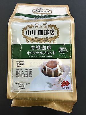 New Kyoto Ogawa Instant Coffee Organic Original BLEND 7 Cups MADE IN JAPAN
