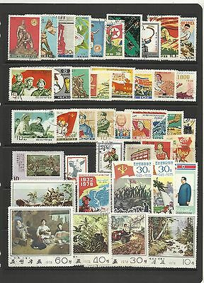 Korea ~ Small Collection Mid Modern Issues (Cto)