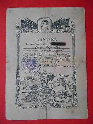 USSR 1944 TANK Thanksgiven document with STALIN for Guards troops, capture KOVEL