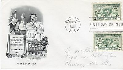 First day cover, Scott #983, Puerto Rico, Artmaster cachet, 1949