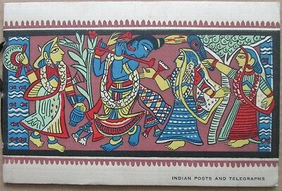 INDIA 1954 UN stamps in SILK FOLDER illustrated poets 1952 director general post