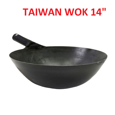 """14"""" (36Cm) Round Iron Taiwan Wok - Commercial Quality Cooking Wok"""