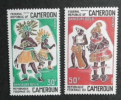 Cameroon (1970) Dancers / Costumes / Traditions - Mint (MNH)
