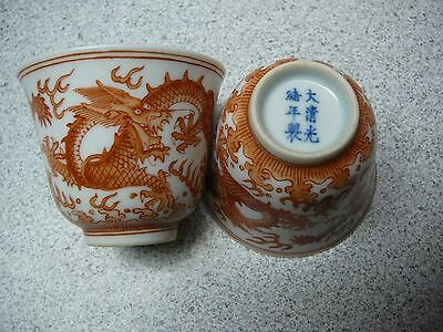 Important pair Chinese porcelain iron red dragon cups Guangxu mark and period