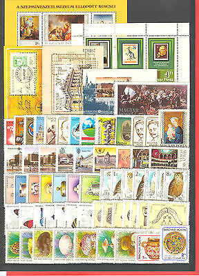 Hungary 1984. Full year sets with souvenir sheets MNH Mi: 64 EUR !!