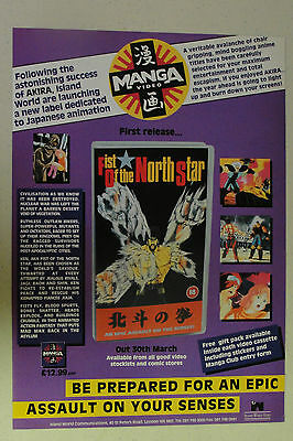 FIST OF THE NORTH STAR Full Page AD magazine clipping MANGA out of print