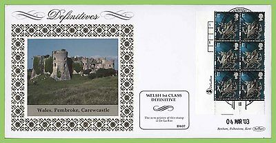 G.B. 2003 Country Definitives, Wales 1st class Cyl. block on First Day Cover