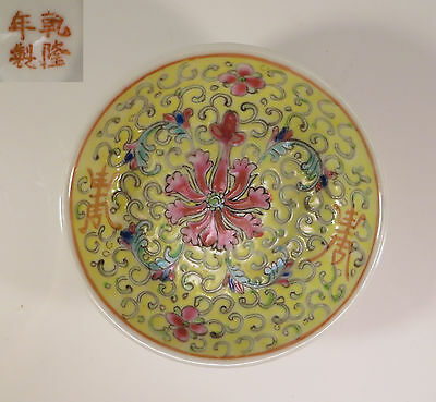 Vintage Chinese Famille Jaune Porcelain Dish Plate Yellow Flower Shou China