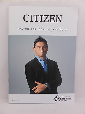 CITIZEN Watch COLLECTION 2016-2017 Catalog from Japan