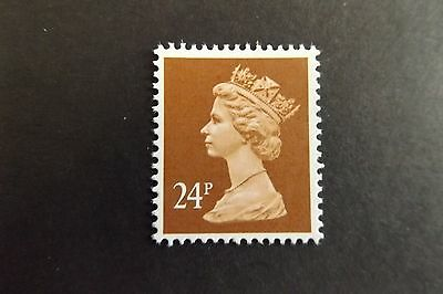 GB QEII Machin Definitive Stamp. SG X1017 24p Chestnut PP Litho MNH 10% off 5+