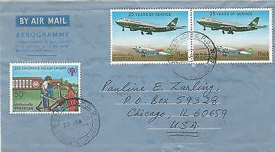 1980 Pakistan - Aerogramme from Postmaster General to Chicago