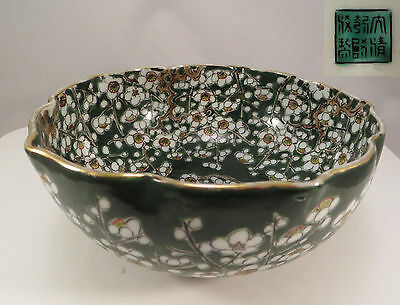 Vintage Chinese Porcelain Bowl Green Painted Plum Blossom Flowers China