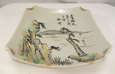 Vintage Japanese Porcelain Plate Painted Mountain Sea View Design Japan