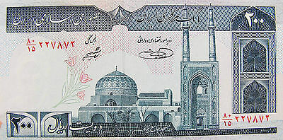 200 Rials 1982 Banknote Very Rare Paper Money Uncirculated UNC