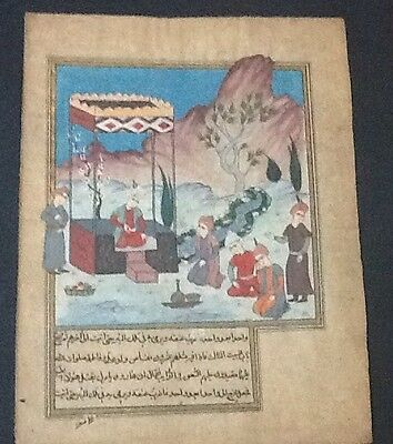 Antique original Persian Miniature King court  Hand Painting