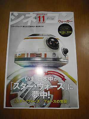 "Star Wars ""The Force Awakens"" Japan Mini Booklet (Chirashi)."