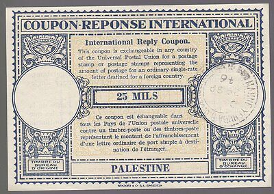 PALESTINE 1946 Reply Coupon Reponse International IRC  - VF Condition