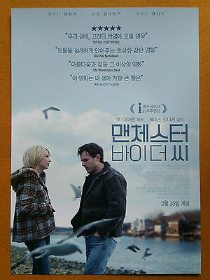 Manchester by the Sea Golden Globe OSCARS 2017 Korean Mini Movie Posters Flyers