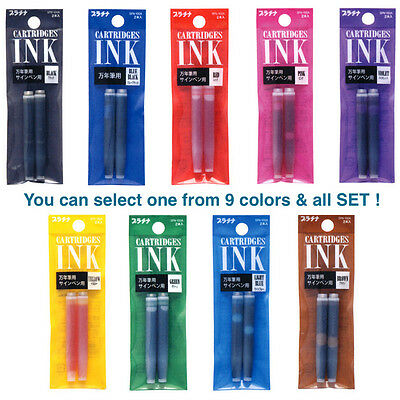PLATINUM JAPAN SPN100A Ink cartridge Refill for fountain pen 2 pcs SET #9 colors