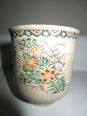 Antique Japanese Early Satsuma Tea Cup W/ Hand Painted Flowers, Signed