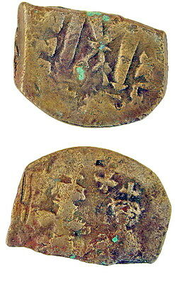 Constans II and Constantine IV Follis AE coin Byzantine Empire #V49