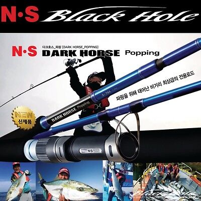 Black Hole Ns Rods Dark Horse Popping