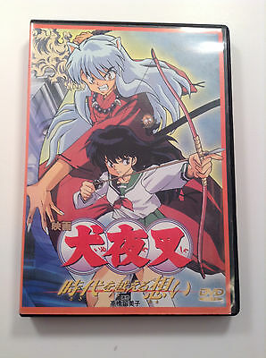 Inuyasha The Movie : Affections Touching Across Time