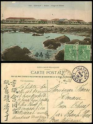Indochina 1906 Old Hand Tinted Postcard Annam Tonkin Doson Plage et Hotels Beach