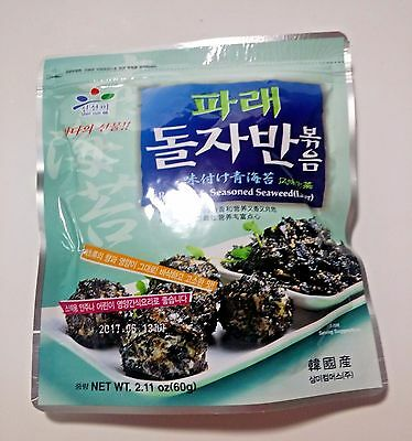 Korean Food Green Laver Roasted & Seasoned Seaweed 60g x 5pack crispy and savory