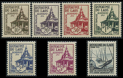 LAOS Taxe N°1/7** (gomme coloniale) 1952-1953 Due stamps SC#J1-J7 MNH