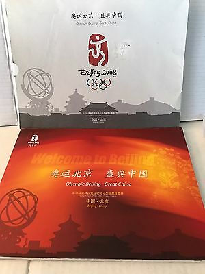 2008 Beijing Olympics Collectible Commemorative Chinese Stamps album