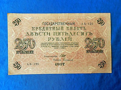 1917 Russia 250 Rubles Banknote *P-36 a.1*   *XF*