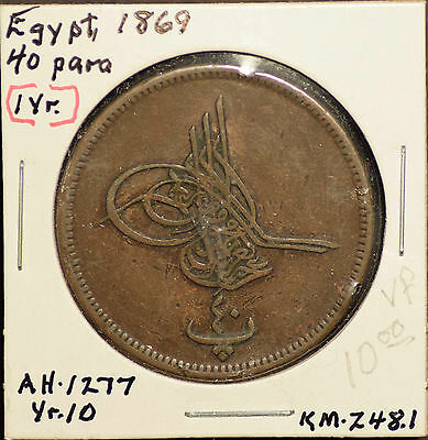 Egypt 1869 40 Para 1 Year KM#248.1 Very Fine