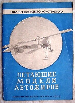 Gyroplanes Flying Model Experimental Aircraft Homebuilt Manual Book in Russian