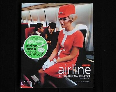 BOOK airline Japanese Language 2001 JAPAN