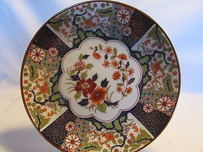 Vintage Imari Style Small Plate Gold Trim Edge Flowers Signed From England Neat