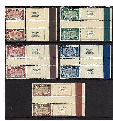 Israel Stamps 1948 New Year Festival Gutters Full Tab Rusty