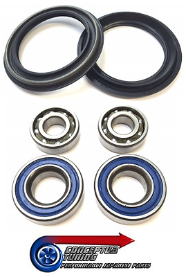Genuine Upright King Pin Bearing Set with Seals -Fit- R33 GTS-T Skyline RB25DET