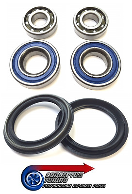 Genuine Upright King Pin Bearing Set with Seals-Fit- R34 GTT Skyline RB25DET NEO