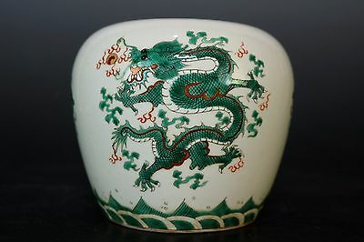 Beautiful Chinese Famille Rose Porcelain Dragon Pot