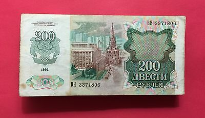 USSR -Bundle (100 notes) of RUSSIAN 200 Rubles 1992...average condition.