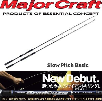MAJOR CRAFT SLOW PITCH JIGGING ROD GIANT KILLING GKJ S63/4 80-150g
