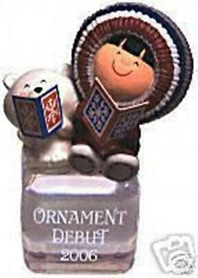Hallmark 2006 * Frosty Friends Cool Yule Repaint/coloway * Ornament