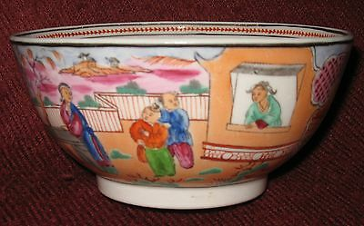 """c.1795-1805 English New Hall Porcelain No. 425 Boy In Window Waste Bowl 4-7/8"""" d"""
